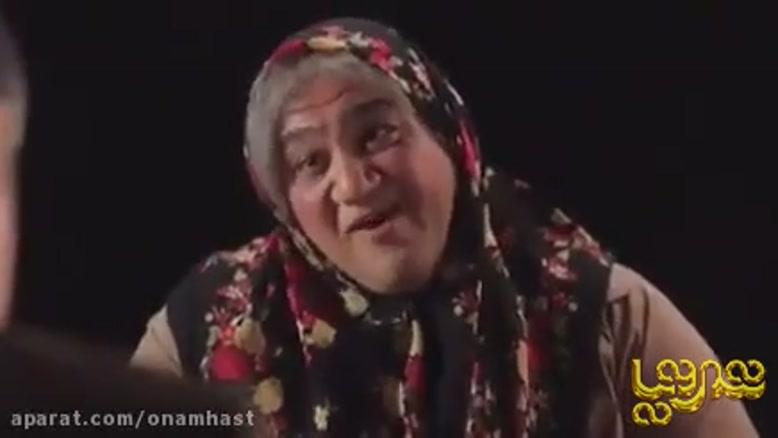 فیلم طنز مادر نمونه