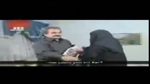 لحظه رویارویی عبدالحمید ریگی با مادرزن پس از کشتن همسر