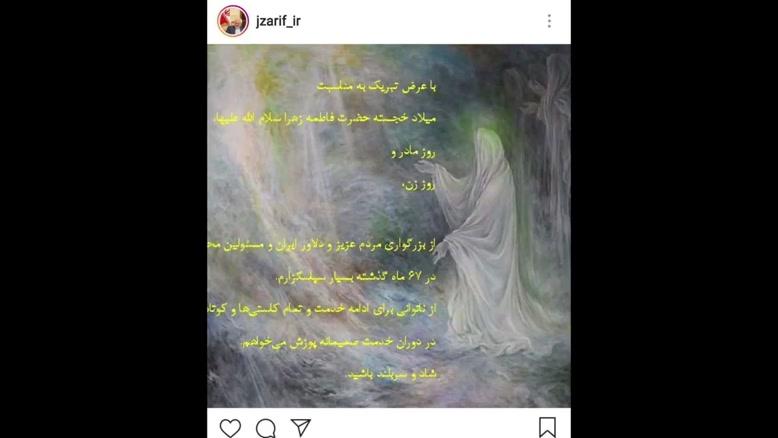 ظریف استعفا داد