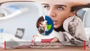 درمان سرماخوردگی با سیر