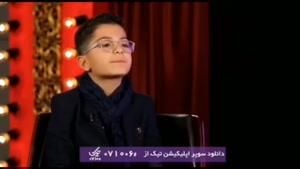 گفتگو با کودک خردسال بازیگر بچه مهندس