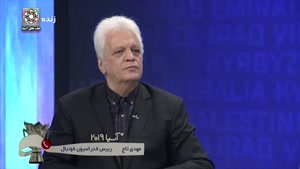 درگیری لفظی مهدی تاج و امیر حاج رضایی
