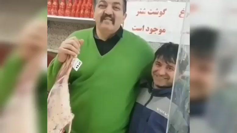 کلیپ کنایه خنده دار احمد ایراندوست به گرانی گوشت