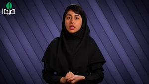ثبت نام بدون آزمون بهمن 97