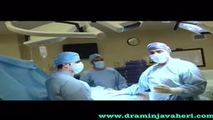 فیلم جراحی تعویض مفصل لگن توسط دکتر علیرضا امین جواهری