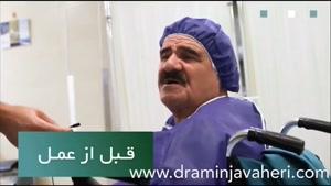 صحبت های بیمار قبل از جراحی تعویض مفصل لگن