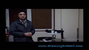 توضیحات دکتر علیرضا جواهری به بیماران بعد از تعویض مفصل زانو (پارت۲)