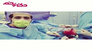 درمان پیودرما گانگرنوزوم در مجموعه دکتر زخم