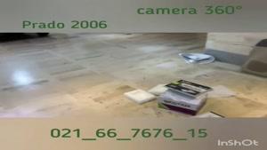 فروش دوربین ۳۶۰ درجه محیطی