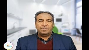 کاشت ایمپلنت دندان با لیزر - فیلم رضایتمندی بیمار