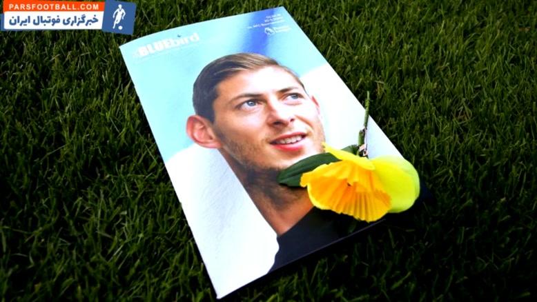 واکنش ستارگان فوتبال در صفحات مجازی برای مرگ سالا