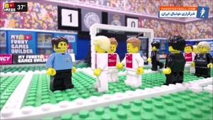 شبیه سازی دیدار تیم های آژاکس و رئال مادرید با لگو
