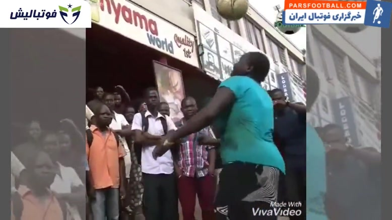 بانوی اعجوبه تانزانیایی رونالدو و مسی را به چالش کشید!