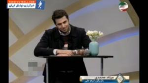 درخواست عجیب علی ضیاء از میلاد محمدی روی آنتن زنده