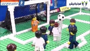 شبیه سازی فینال جام ملت های آسیا با لگو