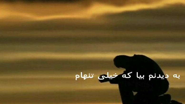 دانلود آهنگ سنگ صبور،محسن چاوشی