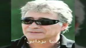موزیک ویدیوی آهنگ عقاب،رضا یزدانی،بیاد ناصر حجازی