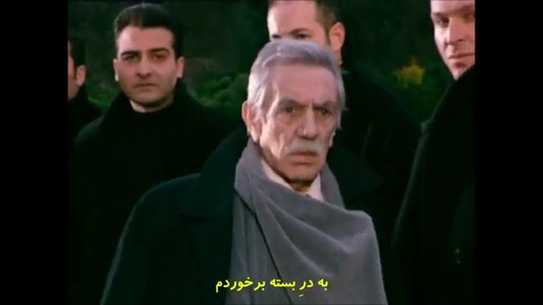 موزیک ویدیو ترکی با زیرنویس فارسی