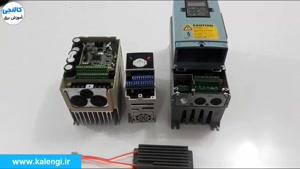 ترمز الکتریکی اینورتر (ترمز dc) و مقاومت ترمز چیست و چگونه نصب میشود؟