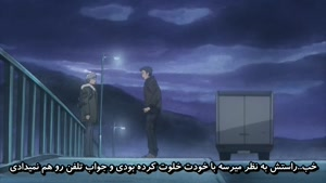 انیمه عاشقانه Hachimitsu to Clover  عسل و شبدر قسمت ۵ با زیرنویس فارسی