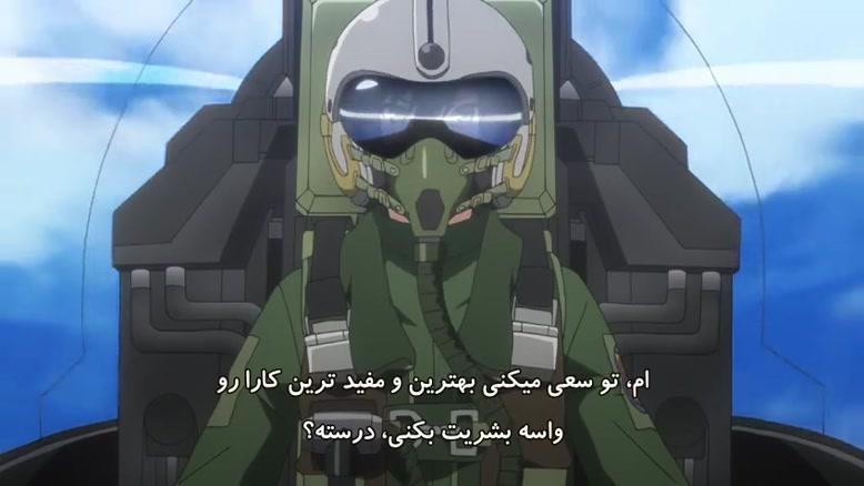 انیمه Girly Air Force نیرو هوایی دخترانه قسمت 6 با زیرنویس فارسی