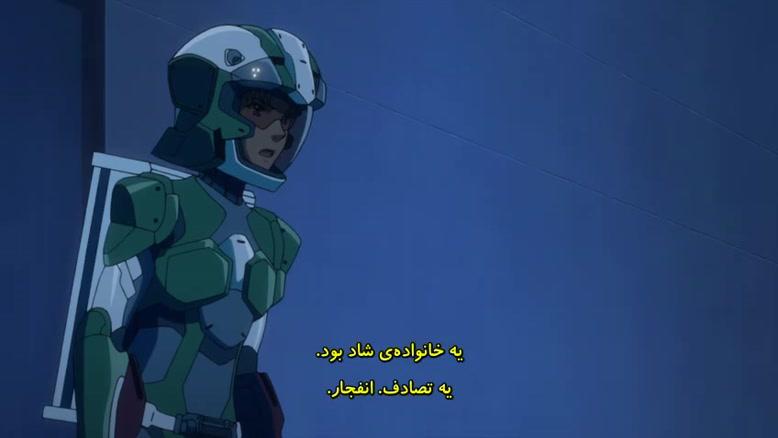 انیمه A.I.C.O.: Incarnation قسمت 11 با زیرنویس فارسی
