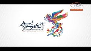 خلاصه اخبار داغ روز | شنبه ۱۳ بهمن