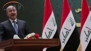 خلاصه اخبار داغ روز | چهارشنبه ۱۷ بهمن