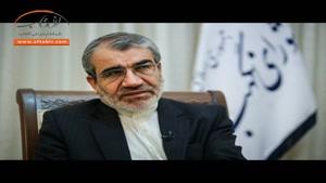 خلاصه اخبار داغ روز | چهارشنبه ۲۴ بهمن