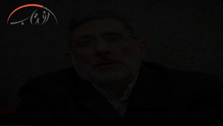 خلاصه اخبار داغ روز | شنبه ۴ اسفند