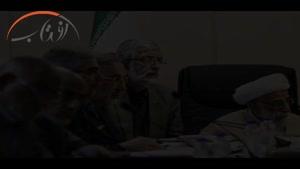 خلاصه اخبار داغ روز | شنبه ۲۷ بهمن
