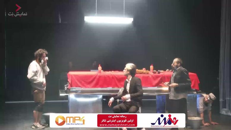 "گزارش اختصاصي رسانه ""نمايش نت"" از گروه نمايشي ""موي سياه خرس زخمي"""