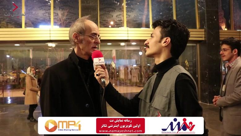 """گزارش رسانه """"نمایش نت"""" از """"اختتامیه سی و هفتمین جشنواره تئاتر فجر"""""""