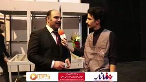 """گزارش اختصاصی """"نمایش نت"""" از  نمایش """"دام"""" در جشنواره تئاتر فجر"""