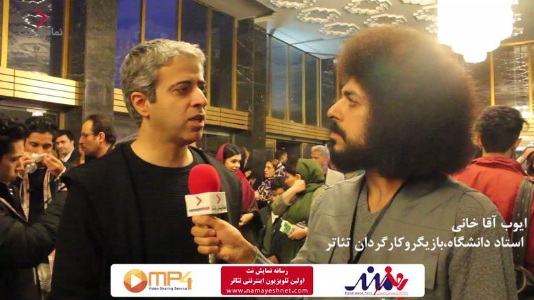 """گزارش اختصاصی رسانه """"نمایش نت"""" از """"اختتامیه جشنواره تئاتر فجر"""""""