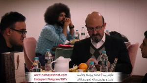 مراسم جشن یکسالگی رسانه نمایش نت ، اولین تلویزیون اینترنتی تئاتر