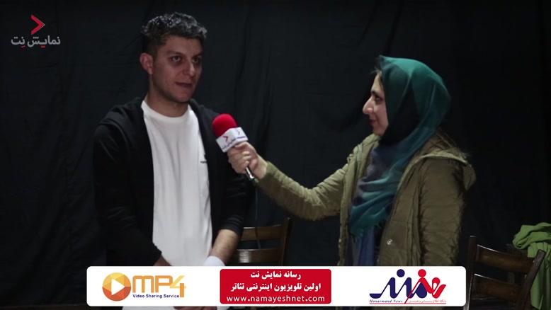 """گزارش اختصاصی """" نمایش نت"""" از نمایش """"پرسه های موازی"""" جشنواره تئاتر فجر"""