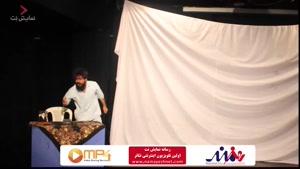 """گزارش اختصاصی رسانه """"نمایش نت"""" از  نمایش """"تکرار""""در  جشنواره تئاتر فجر"""