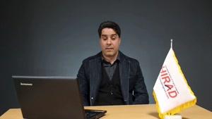 استاد حمید سیدیان | سمینار Speaking به سبک native