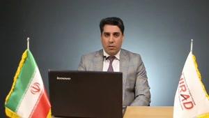 معرفی دوره های فشرده IELTS ویژه نوروز ۹۸