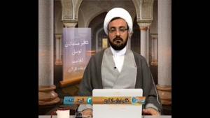 جايگاه ولی فقيه در جامعه اسلامی