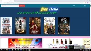 دانلود جدیدترین فیلم و سریال های ایرانی