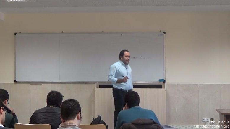 آموزش استاتیک به زبان ساده-دانشگاه تهران- قسمت ۱