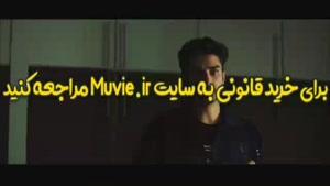 دانلود قسمت سوم سریال نهنگ آبی (قانونی) با کیفیت FULL HD از مووی ایران