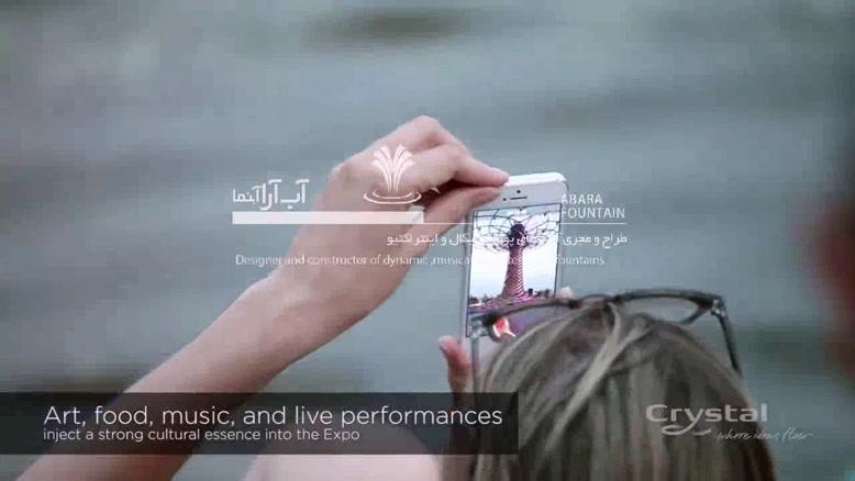 آبنمای موزیکال اکسپو میلان جلوه ای از ترکیب هنر و فناوری