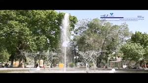 آبنمای زیبای کلاسیک میدان آزادی www.abaraco.ir