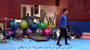 آموزش رقص آذربایجانی از مبتدی تا پیشرفته