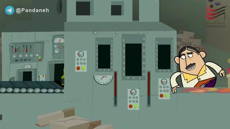 انیمیشن پندانه - اسیدشابه