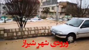 تاثیرگذار ترین فیلم ها و عکس هااز لحظه های سیل های ایران