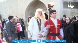 مراسم نوروز در جمهوری آذربایجان